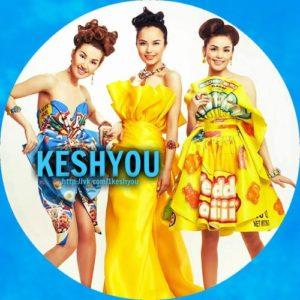 KeshYOU - Қайтар Жүрегімді