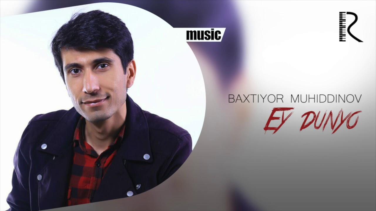 Baxtiyor Muhiddinov - Ey dunyo   Бахтиёр Мухиддинов - Эй дунё (music version)