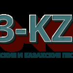 Узбекские песни 2018, казахские песни скачать | Казакша олендер 2018