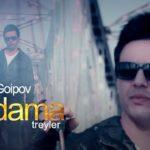 Doniyor G'oipov - Aldama (treyler) | Дониёр Гоипов - Алдама (трейлер)