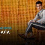 Серік Ибрагимов - Қыз бала (аудио)
