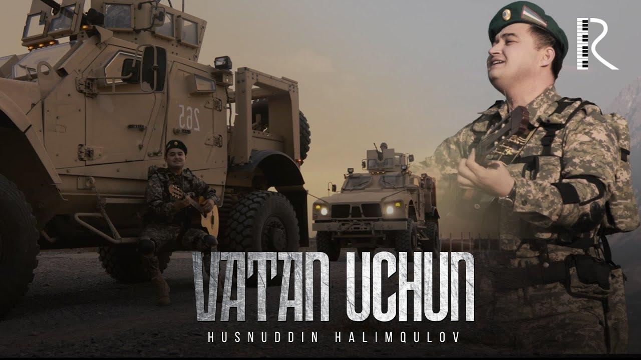 Husnuddin Halimqulov - Vatan uchun | Хуснуддин Халимкулов - Ватан учун