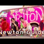 Newton Guide | QPOP 2018