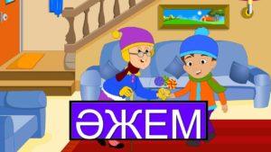 Әжем | Казахские детские песни | Granny's Song in Kazakh