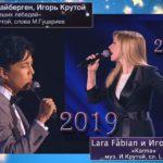 Dimash Kudaibergen & Lara Fabian