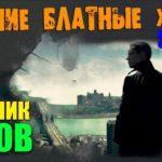 КОНКРЕТНЫЕ ПЕСНИ. СБОРНИК КРУТЫХ ХИТОВ 2019