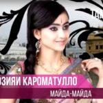 "Нозияи Кароматулло - Майда-майда / Noziya Karomatullo - Mayda-Mayda (Concert ""Giryai Jon"")"