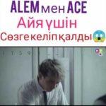 Алем и Асе поругались  из за девушка 💔😥Кагаз кеме Қагаз кеме Кағаз кеме
