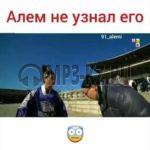 Алем не узнал Бала 😱 Ninety one в Корее 91 TvNinety one ❤