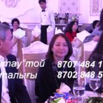 Асаба Ернар мен Асем Шымкент той 8707 484 13 13