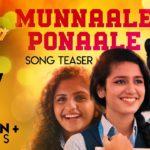 Oru Adaar Love Tamil Song Teaser | Priya Prakash Varrier, Roshan Abdul | Shaan Rahman |Omar Lulu |HD