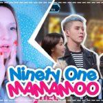 NINETY ONE x MAMAMOO REACTION/РЕАКЦИЯ | QPOP x KPOP ARI RANG