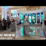 Тусау кесер Акжибек шоу +77473509856 хит 2019