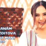 Gulsanam Mamazoitova - Aldama mani (tizer)| Гулсанам Мамазоитова - Алдама мани (тизер)