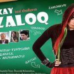 Hay hay qizaloq (o'zbek film) | Хай хай кизалок (узбекфильм)