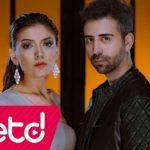 Pınar Dikmen & Oytun Karanacak – Yandım Ay Aman (Neyleyim)