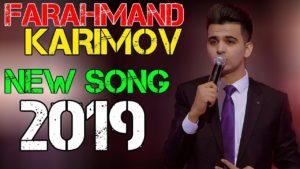 Фарахманд Каримов - Бегох шуд 2019 | Farahmand Karimov - Begoh shud 2019