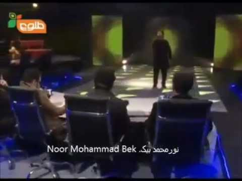 Haroon Andishwar - Oley Oldiresizmi - Best Afghan Uzbek Song