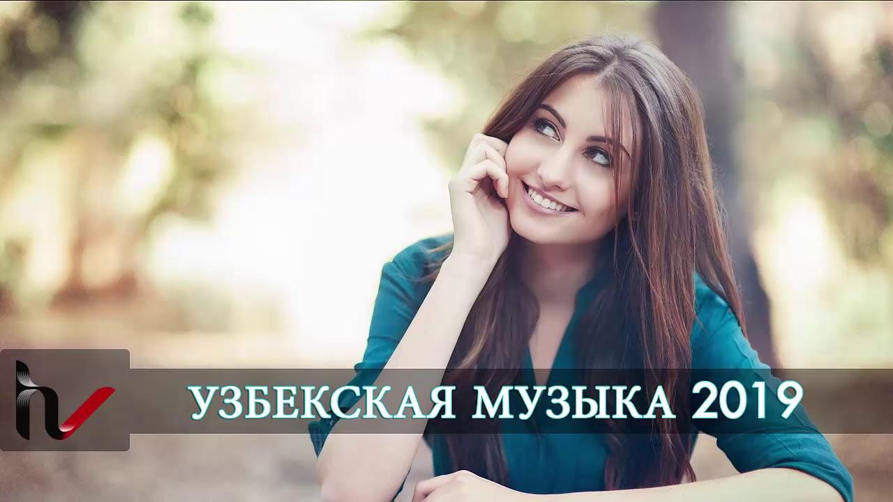 Узбекская музыка 2019✅узбекские песни 2019✅таджикская музыка 2019✅новые песни 2019