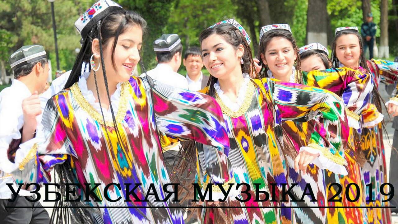 Узбекская музыка 2019\узбекские песни 2019\таджикская музыка 2019\новые песни 2019