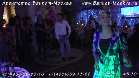 Узбекская свадьба 30000р. с песнями и музыкой в Москве