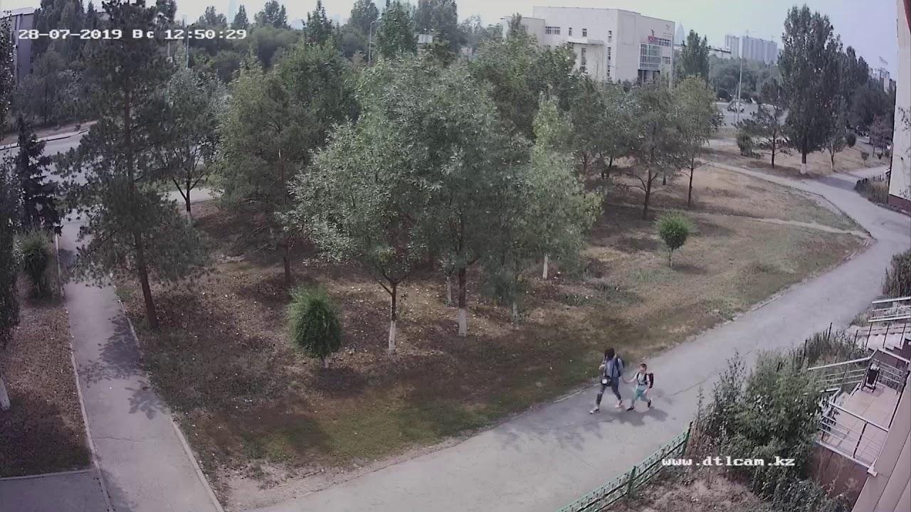 Онлайн веб камера - Нур-Султан - Астана - Видеонаблюдение ДТЛ Novicam - Online web camera Astana