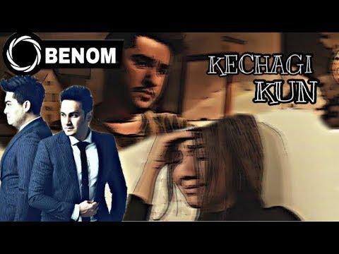 Benom Guruhi - Kechagi Kun | Беном Гурухи - Кечаги Кун .Chunki Bu Biz 4. #UmiRovUZ