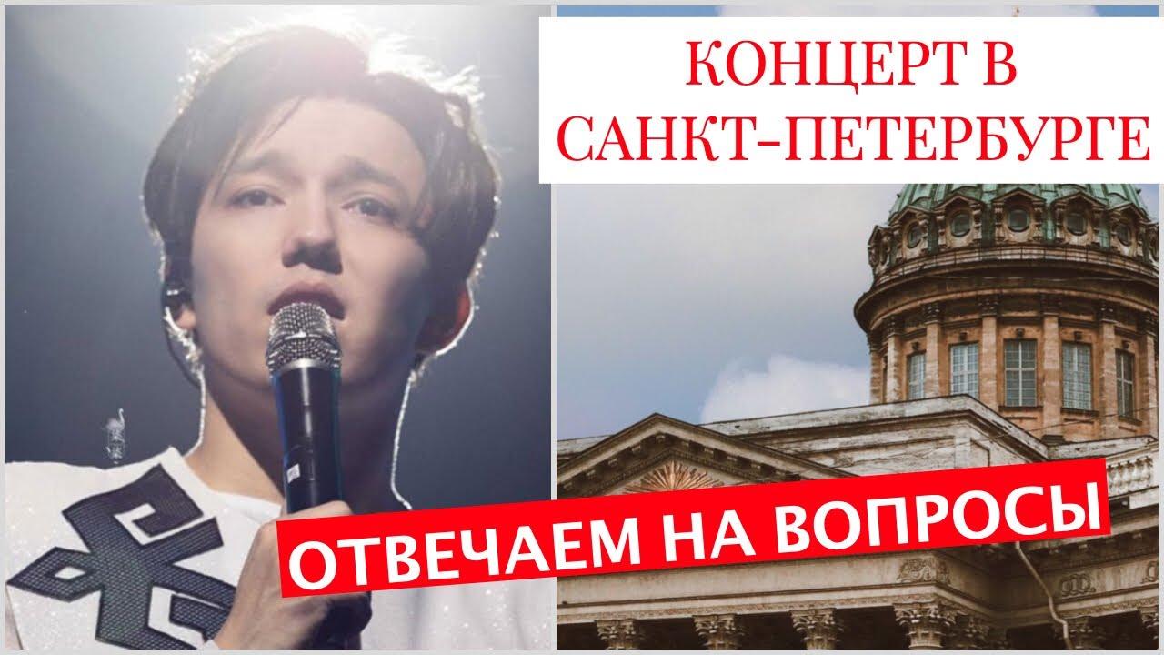 Прямая трансляция ЭХО ПЕТЕРБУРГА / Послесловие!