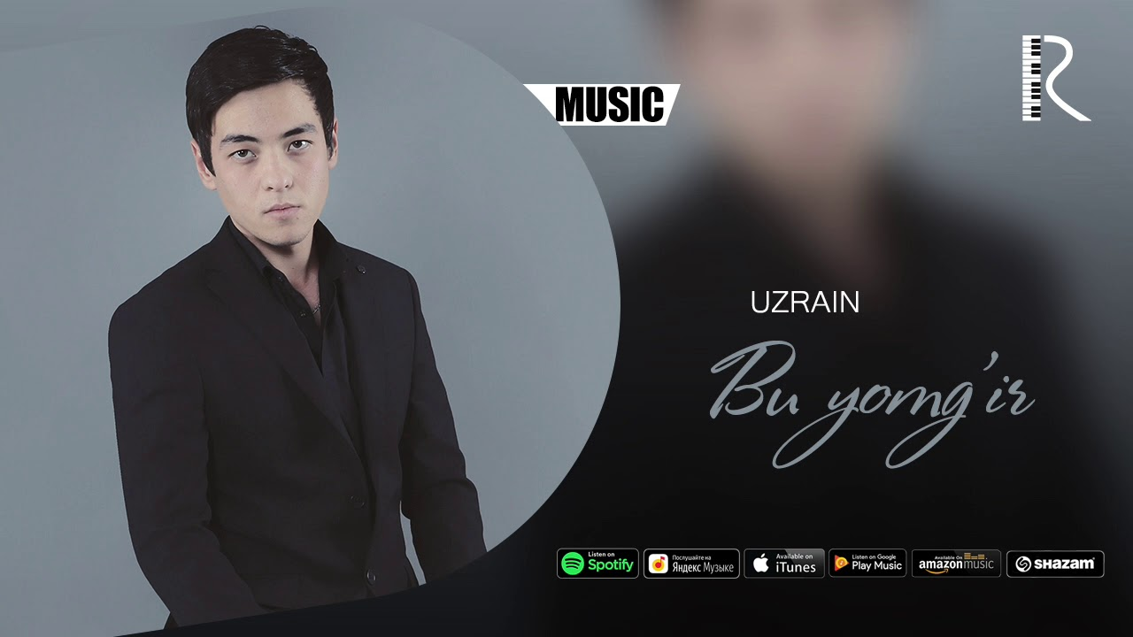 Uzrain - Bu yomg'ir | Узраин - Бу ёмгир (music version)