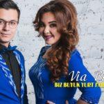 VIA Billur - Buyuk yurt farzandlari | ВИА Биллур - Буюк юрт фарзандлари (music version)