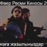 Фри Фаер кино қысқаметражды Қазақша | Кино про Фри Фаер 2019