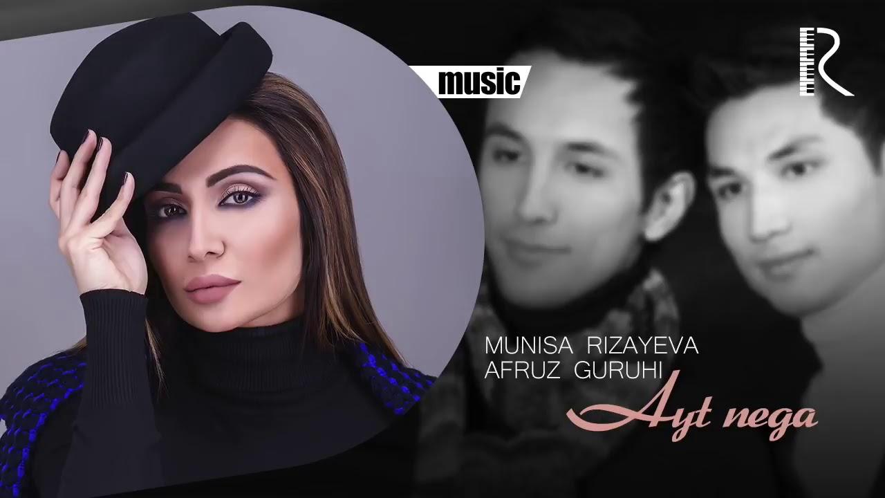 Munisa Rizayeva va Afruz guruhi - Ayt nega | Муниса ва Афруз - Айт нега (music version)