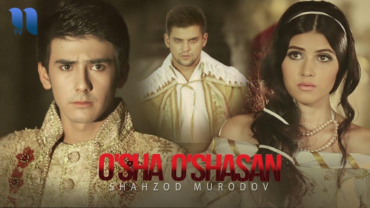 Shahzod Murodov - O'sha o'shasan | Шахзод Муродов - Уша ушасан