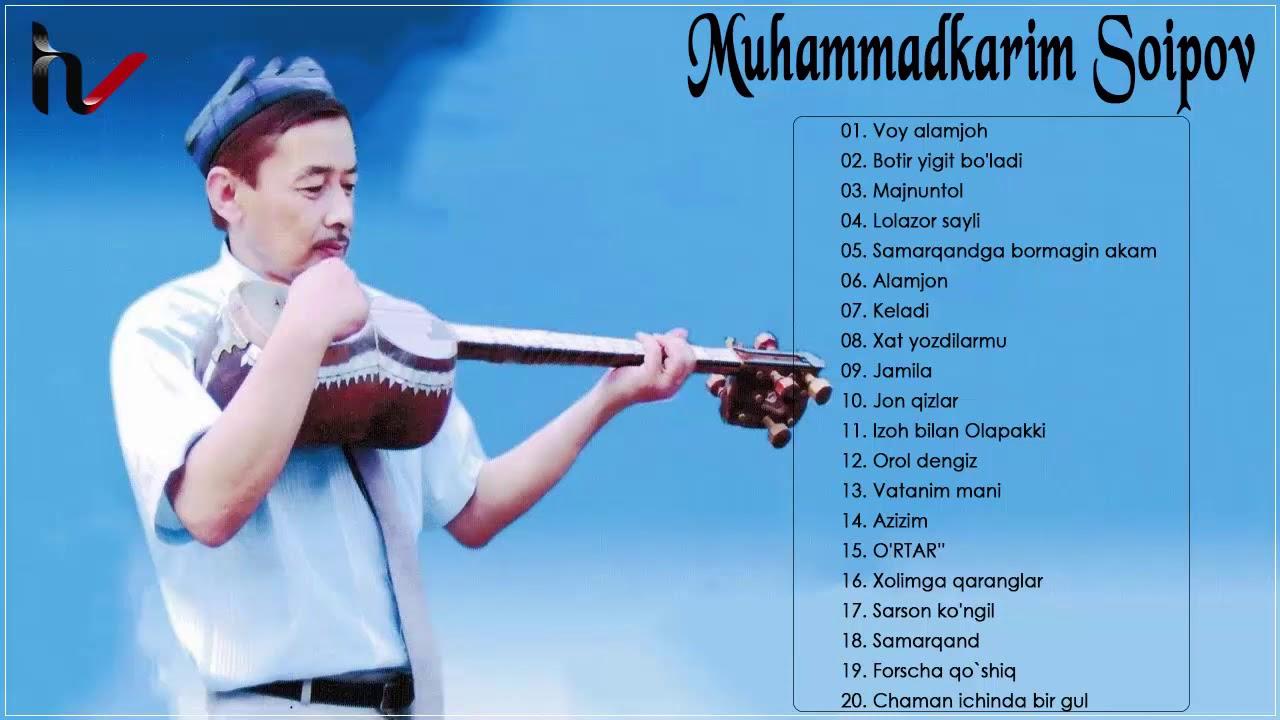 Muhammadkarim Soipov Eski Qo'shiqlari - Мухаммадкарим Соипов старые песни