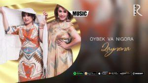 Oybek va Nigora - Qaynona   Ойбек ва Нигора - Кайнона (music version)