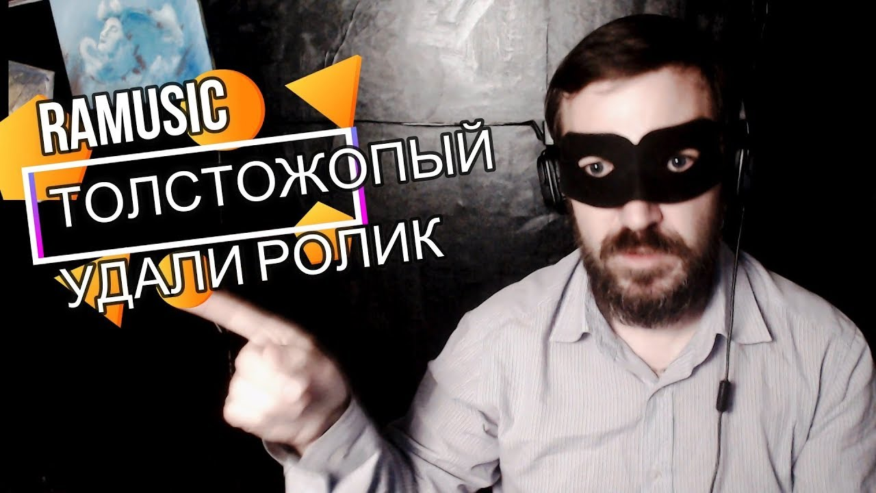RAMusic рамузыка Рамин Кашмарович хуепупс удали Димаша Кудайбергена