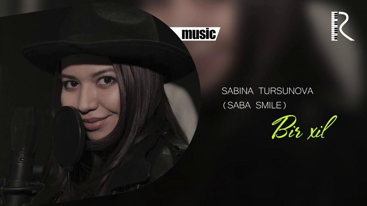Sabina Tursunova (Saba Smile) - Bir xil | Сабина Турсунова - Бир хил (music version)