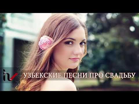 Узбекская музыка 2019   узбекские песни 2019   UZBEKISTAN TOP 40 Songs This Week   POPNABLE UZ