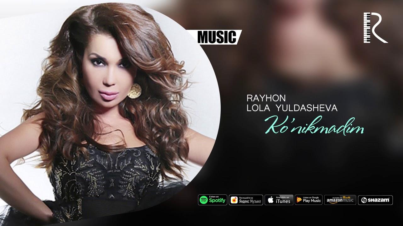 Rayhon va Lola Yuldasheva - Ko'nikmadim | Райхон ва Лола Юлдашева - Куникмадим (music version)