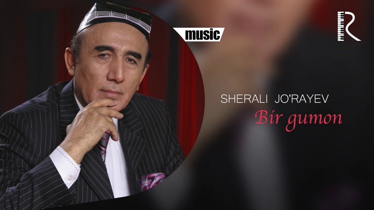 Sherali Jo'rayev - Bir gumon | Шерали Жураев - Бир гумон (music version)