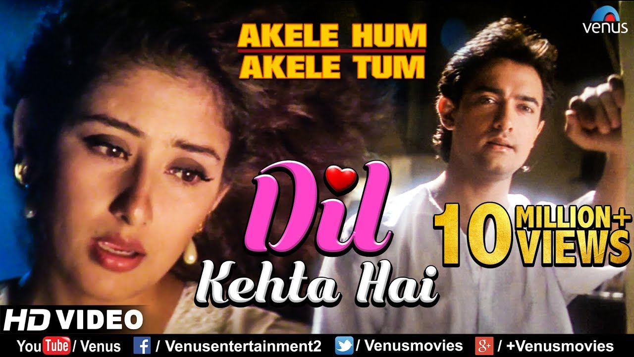 Dil Kehta Hai - HD VIDEO SONG   Aamir khan & Manisha   Akele Hum Akele Tum   90's Sad Love Song