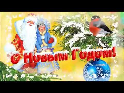 Лучшие новогодние песни на Новый год 2020! НОВОГОДНИЙ СБОРНИК