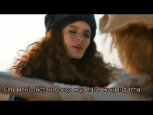 Nil Karaibrahimgil - Kanatlarım var ruhumda Қазақша аудармасы|түрікше ән