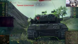 WOT. Танки. Танки онлайн. Прямой эфир. Играем в World of Tanks.