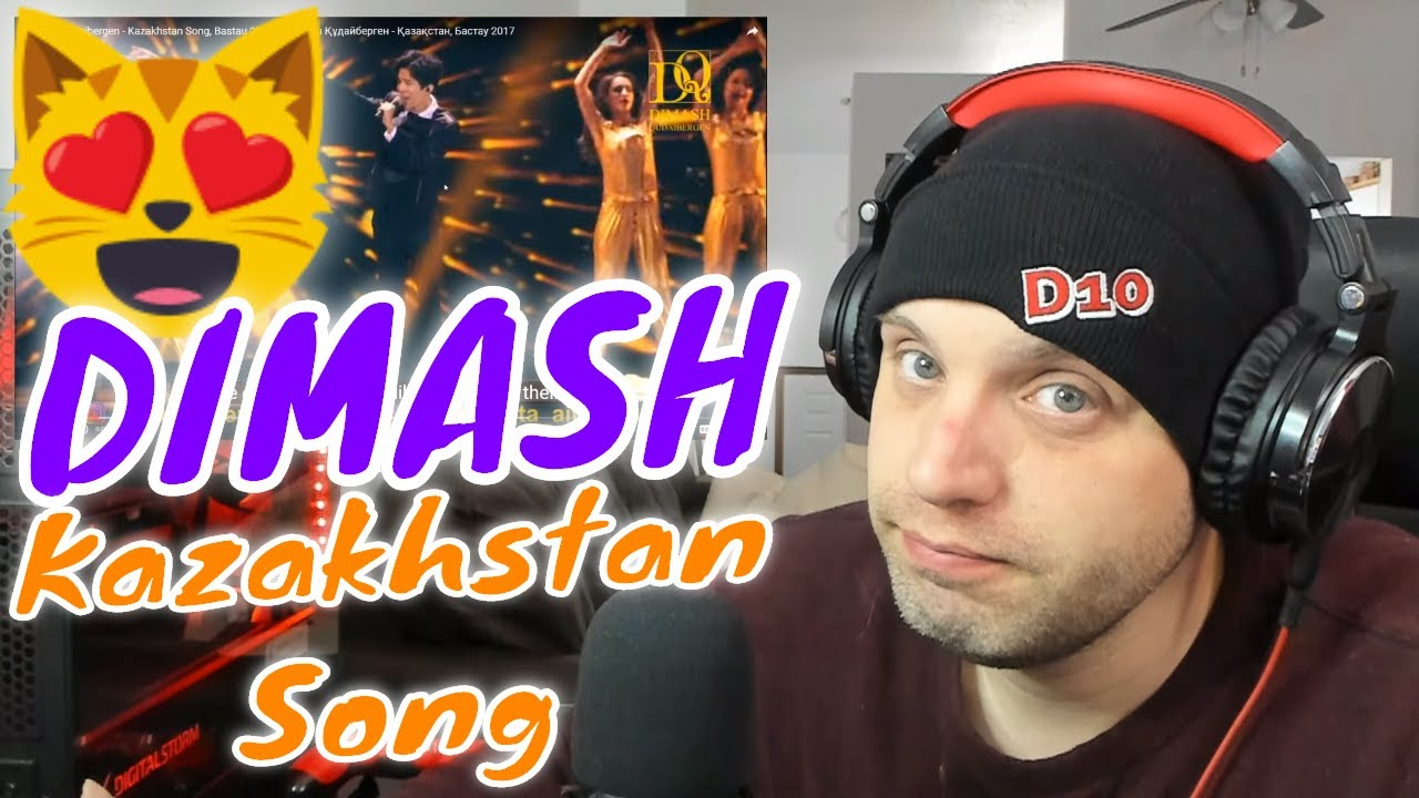 Dimash Kudaibergen - Kazakhstan Song, Bastau 2017 [Reaction & Review]