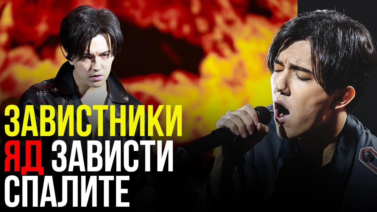 Димаш Кудайберген - БЕРЕГИТЕ (Dimash poems)