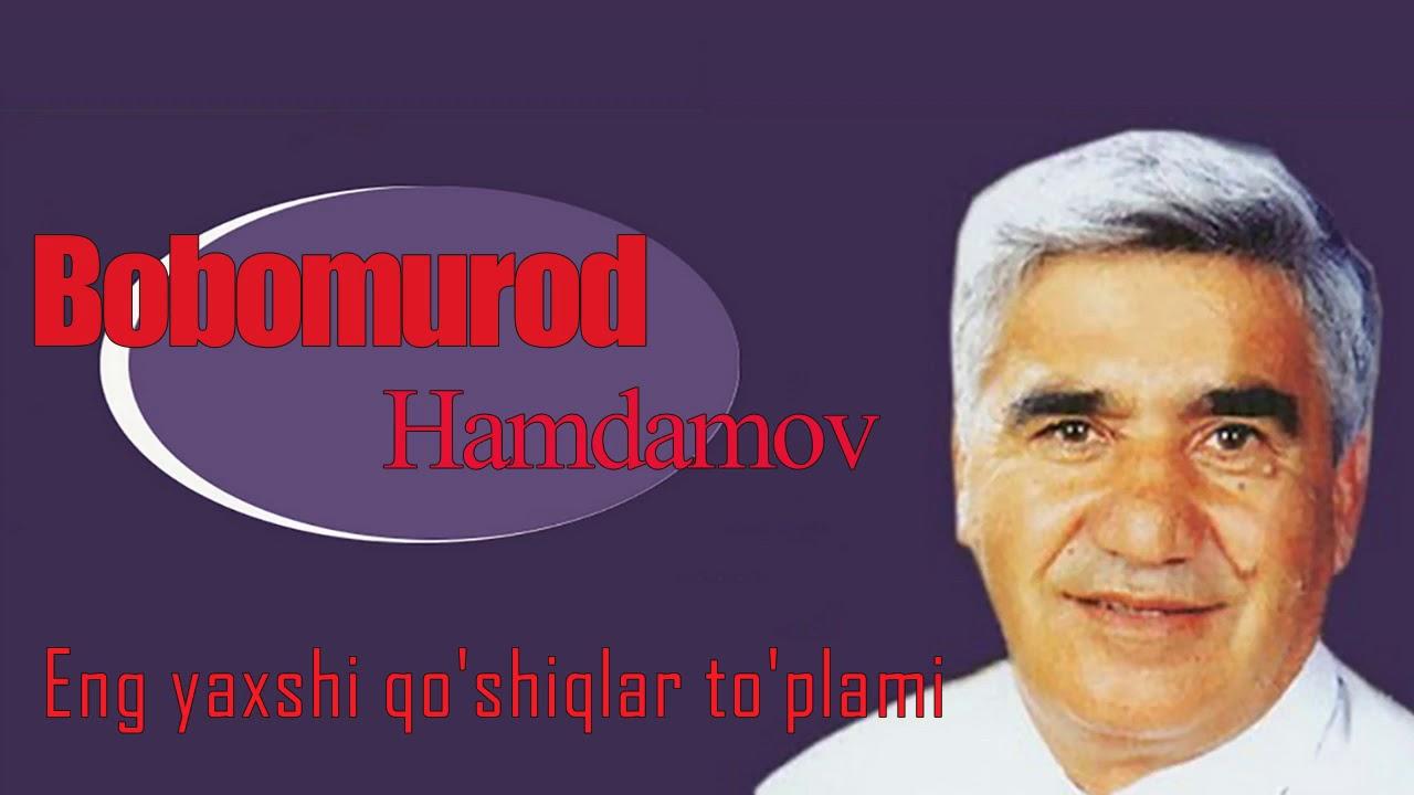 Bobomurod Hamdamov qo'shiqlari- Bobomurod Hamdamov eski qo'shiqlari- бобомурод хамдамов старые песни