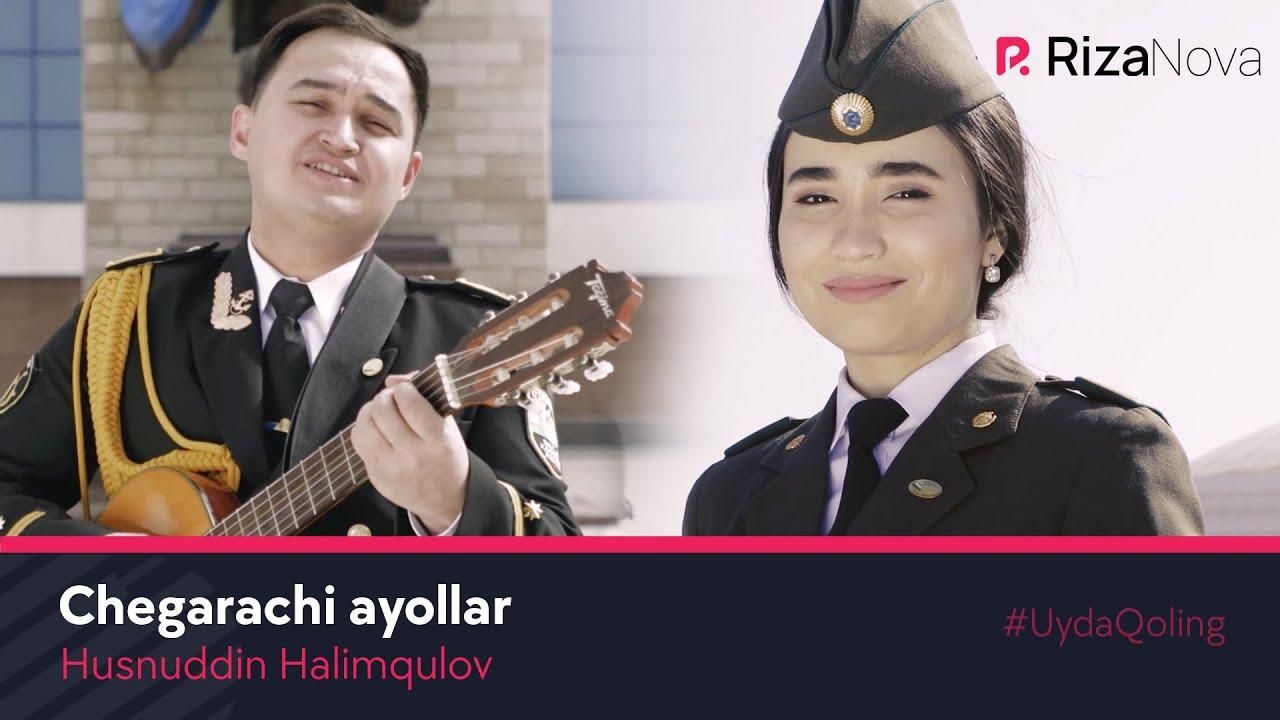 Husnuddin Halimqulov - Chegarachi ayollar | Хусниддин Халимкулов - Чегарачи аёллар #UydaQoling