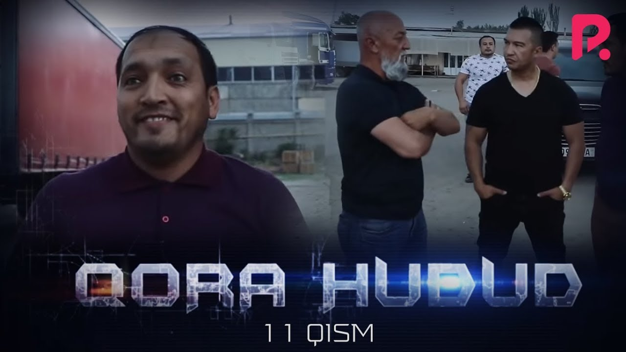 Qora hudud (o'zbek serial) | Кора худуд (узбек сериал) 11-qism #UydaQoling