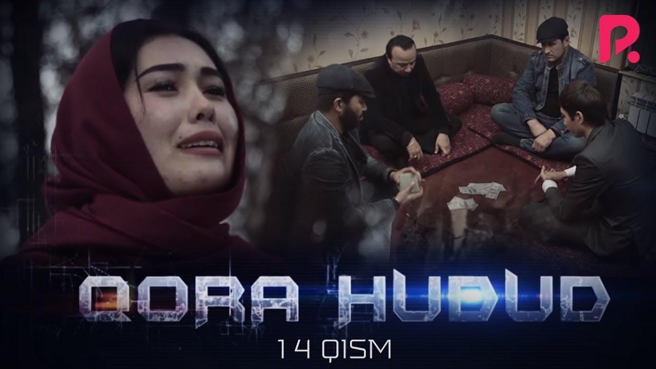 Qora hudud (o'zbek serial) | Кора худуд (узбек сериал) 14-qism #UydaQoling
